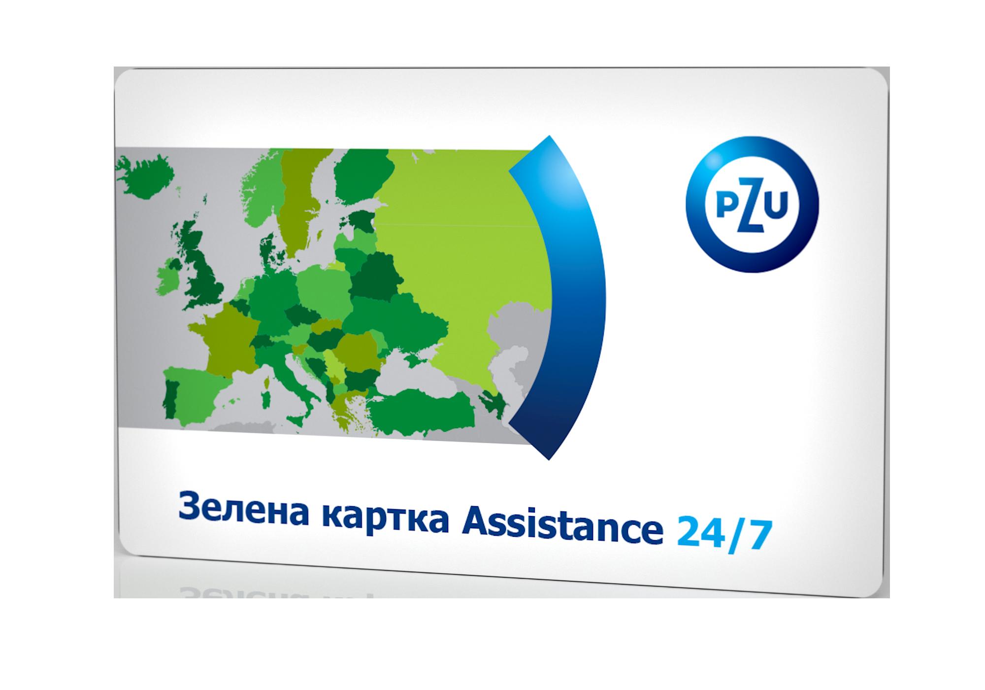 Зелена карта - Міжнародна автоцивілка від страхової компанії PZU