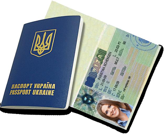 Картинки по запросу виза в польшу